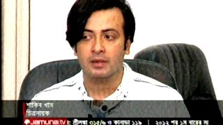 Actor Shakib Khan Talking About His New Film Agnipath & Raza420