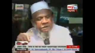 নারায়নগঞ্জে সাত খুন; Narayanganj 7 murder; Sent the accused in court, Mahbub Saikat's Live on mytv