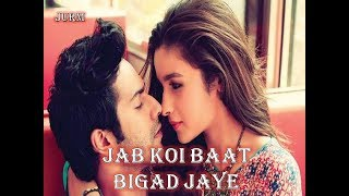 Jab Koi Baat Bigad Jaye | Jurm | Full Song | Female Version | Female Cover | Poonam Saini
