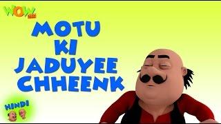 Motu Ki Jaduyee Chhenk- Motu Patlu in Hindi - 3D Animation Cartoon -As on Nickelodeon