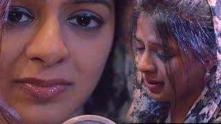 Ennodu Nee Irundhaal Cover Ft. Zonobia Safar | AR Rahman | KKonnect Music