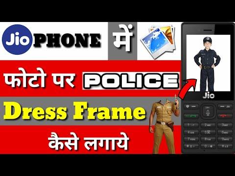 Xxx Mp4 Jio Phone Me Apne Photo Police Dress Frame Kaise Lagaye Police Dress Frame Lagaye In Jio Phone 3gp Sex