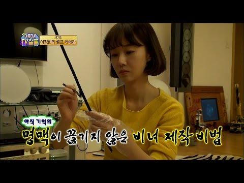 【TVPP】Lee Jung Hyun(AVA) - Beautiful Self-Camera, 이정현 - 아름다운 TV 얼굴! 이정현 셀프 카메라 @ Infinite Challenge