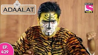 Adaalat - अदालत - Episode  429 - 26th November , 2017