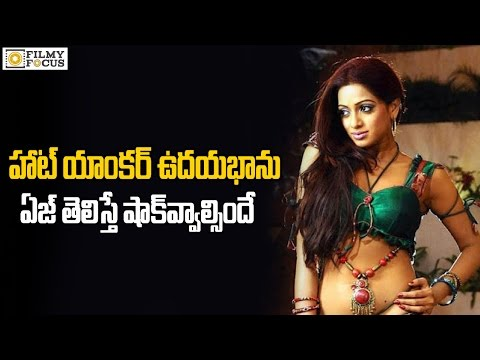 Anchor Udaya bhanu shocking age   filmyfocus.com