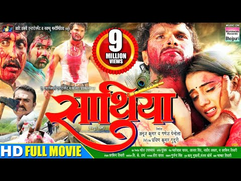 Xxx Mp4 SAATHIYA FULL BHOJPURI MOVIE ACTION MOVIE 2016 3gp Sex