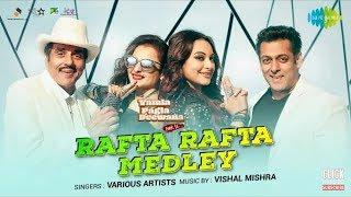 Salman Khan| New| songs| rekha