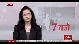 Hindi News Bulletin | हिंदी समाचार बुलेटिन – 15 Dec, 2018 (7 pm)