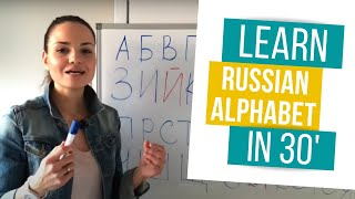Nail Down The Russian Alphabet | Russian ABC | Learn Russian for Beginners