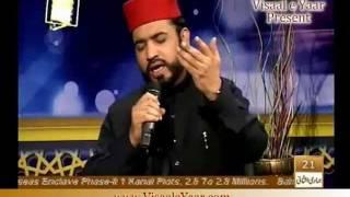 URDU NAAT(Ye Wo Roza Hai)AFZAL NOSHAHI IN QTV.BY Visaal