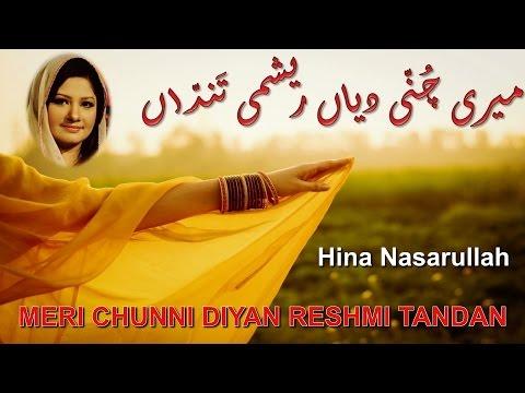 Meri Chunni Diyan Reshmi Tandan Hina Nasarullah Virsa Heritage Revived Punjabi Live Show