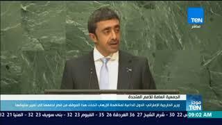 وزير الخارجية الإماراتي: الدول الداعية لمكافحة الإرهاب اتخذت هذا الموقف من قطر لدفعها لتغيير سلوكها