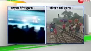 Deshhit: People in Bathinda performed Chhath Puja on railway tracks