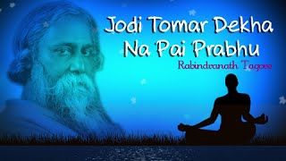 Jodi Tomar Dekha Na Pai Prabhu By Rabindranath Tagore - Gitanjali - Bangla Kobita Abritti