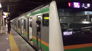 JR宇都宮線 大宮駅4番線 緑色の合図灯による出発指示合図