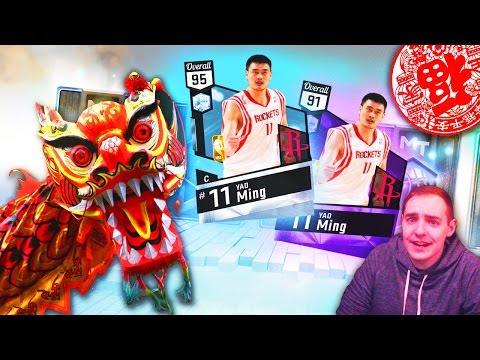 watch NBA 2K17 My Team CHINESE NEW YEAR YAO MING EVENTS CARD?