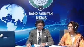 Radio Pakistan News Bulletin 8 PM  (14-11-2018)