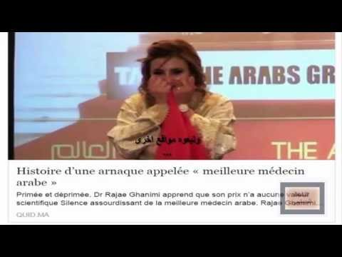 Xxx Mp4 أحسن فيديو لأحسن طبيبة عربية في العالم 3gp Sex