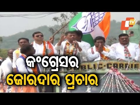 Xxx Mp4 Congress 39 Pradeep Majhi Campaigns For Party Candidates In Kandhamal 3gp Sex