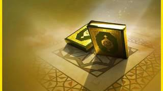 محمد صديق المنشاوي   سورة مريم