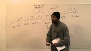 Learn to recite the Quran step by step with Abu Tawba Part 1