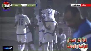 اهداف مباراة الهلال و الاهلي شندي 2-1 كاملة اليوم 1-10-2017 الدوري السوداني الممتاز 2017