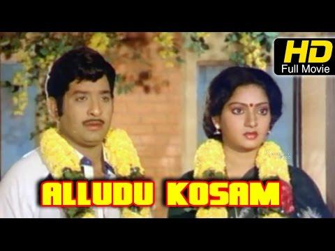 Xxx Mp4 Alludu Kosam Telugu Full Movie Krishnam Raju Raja Babu Praba Telugu Full Movies 2015 3gp Sex