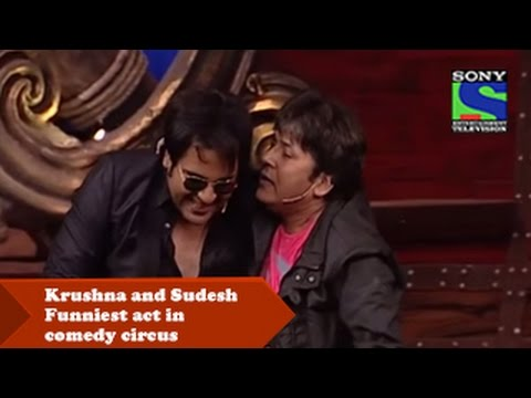 Krushna and Sudesh Funniest act in comedy circus