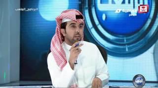 """محمد القدادي - أنا صاحب مصطلح """"البطولات النقية"""" وبطولات الهلال 84 بطولة #برنامج_الملعب"""