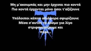 Κάκο - Ετοίμασε μια ευχή   Kako - Etoimase mia euxh 0e0d3103693