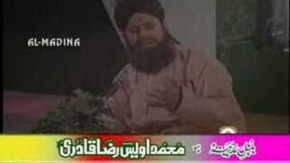 Madine Diyan Pak Galiyan - Owais Qadri