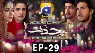 Hiddat - Last Episode 29 | Har Pal Geo