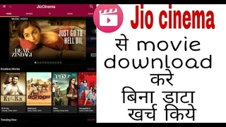 How to download Jio cinema movie without use net data