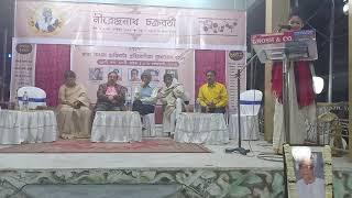 Soumi On Nirendranath Chakroborty In Presence Of Jagannath And Urmimala Basu