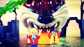 بلايموبيل فيلم البحث عن الكنز | الكلب العملاق ياكل العظام هل سياكل مارفن ؟؟  | بلايموبيل