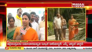 MP Butta Renuka Face To Face over Joining In TDP   Mahaa News