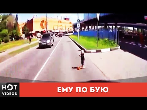Xxx Mp4 Малыш на самокате посреди дороги Неожиданно так HOT VIDEOS Смотреть видео HD 3gp Sex