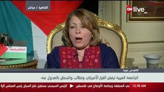 """وسام الريس """"قيادية فى حركة فتح"""" : الأمة العربية تمرض لكنها لا تموت"""