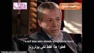 Fatmagül مشهد مترجم عربي تركي حوار سليم ورشاد