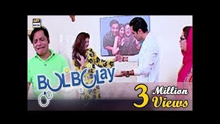 Bulbulay Ep 432 - 18th December 2016 - Akhir Yeh Janu hai Kon ?