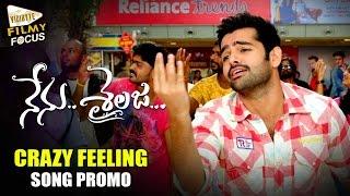 Crazy Feeling Video Song Trailer || Nenu Sailaja Movie Songs || Ram, Keerthy Suresh