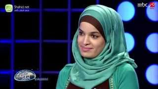 Arab Idol - هجيرة حديبي - تجارب الاداء