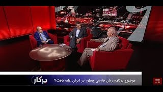 پرگار: زبان فارسی چطور در ایران غلبه یافت؟