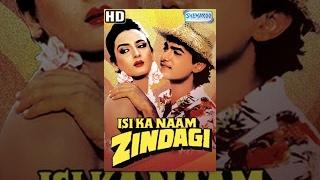 Isi Ka Naam Zindagi - Hindi Full Movie - Aamir Khan - Farha Naaz - 90's Hit - (With Eng Subtitles)