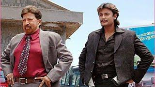 Chakravarthy   Darshan   Deepa Sannidhi   Arjun Janya   Kannada Movie 2017