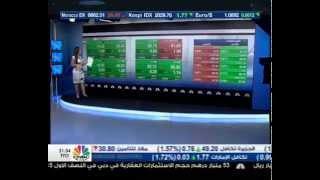 الأسهم السعودية تغلق مرتفعة وسط تماسك أسعار النفط