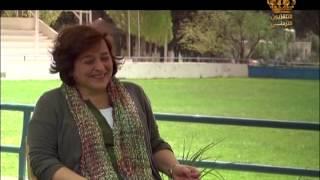 هذا أنا - سمو الأميرة عالية بنت الحسين