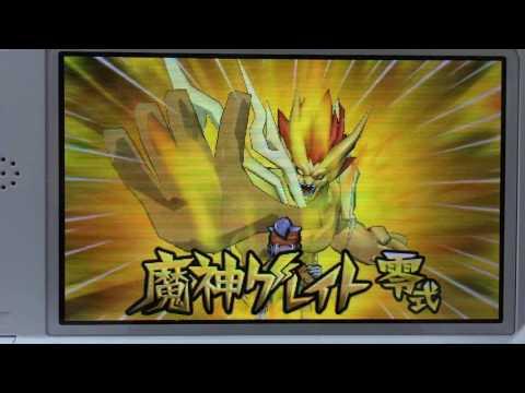 閃電十一人GO銀河:雷門GO VS 舊雷門 (Level 99)