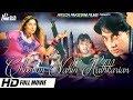 Download Video CHOORIAN NAHIN HATHKARIAN (FULL MOVIE) - MOAMAR RANA -SAIMA & SAUD - OFFICIAL PAKISTANI MOVIE 3GP MP4 FLV