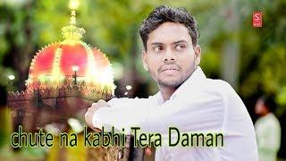 Delhi Rajasthan Tumhara ya Khwaja DJ naat qawwali.